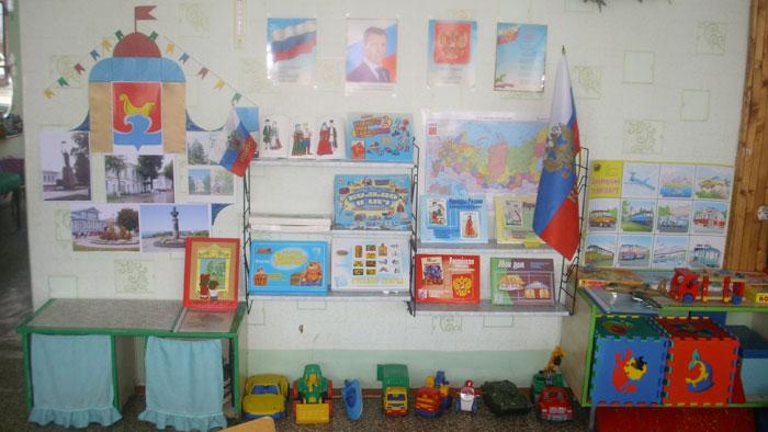 Оформление уголка россии в доу своими руками 49